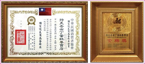 阮美兰来台湾13年,今年39岁,家住在新竹,先生是一位机车行的技师,两人图片
